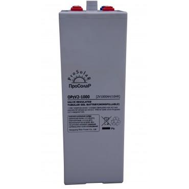 2В аккумулятор Prosolar OPzV2 1000, 1000 А*ч