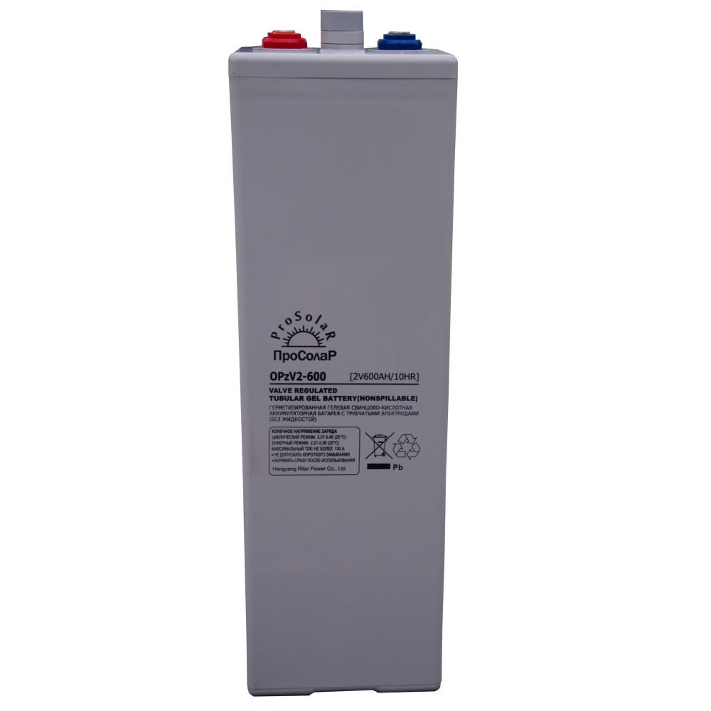 2В аккумулятор Prosolar OPzV2 600, 600 А*ч