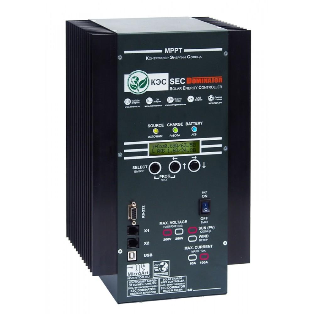 KES  DOMINATOR MPPT 200 100А Контроллер заряда