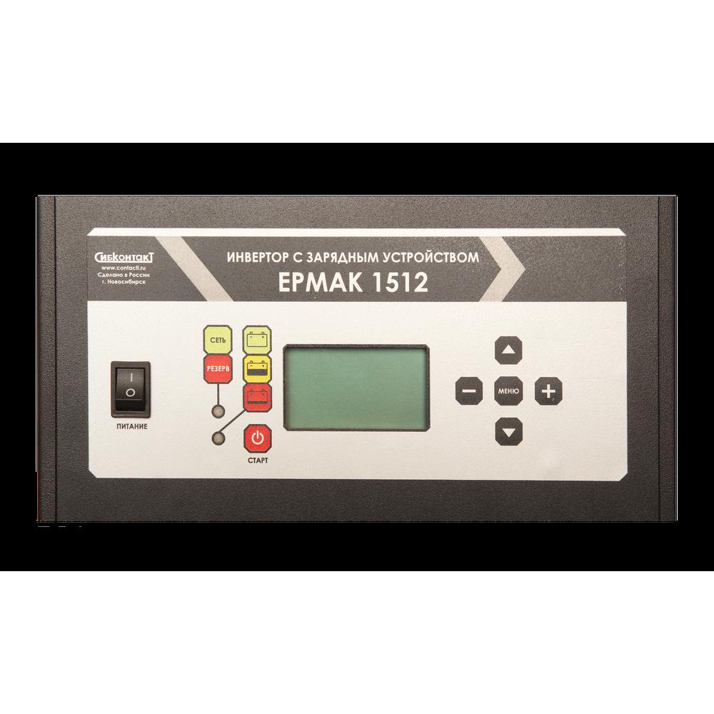 СК Ермак 1512, 1500 Вт 12В, Инвертор с ЗУ