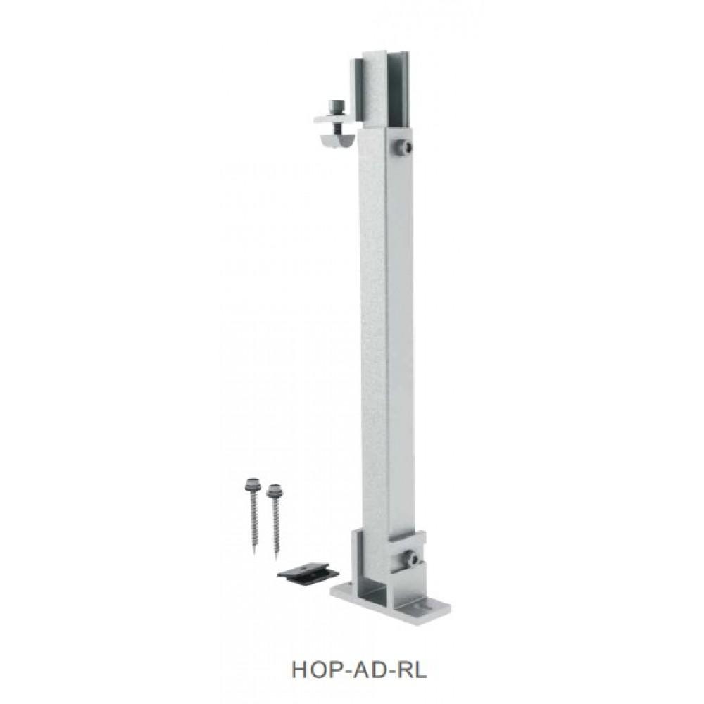 HOP-AD-RL-2 задняя нога для систем с регулируемым наклоном 15-30