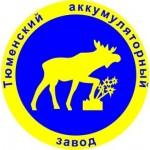 ТюмАЗ