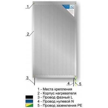 ЗЕБРА Потолочный нагреватель ЭВО-300 SOFT