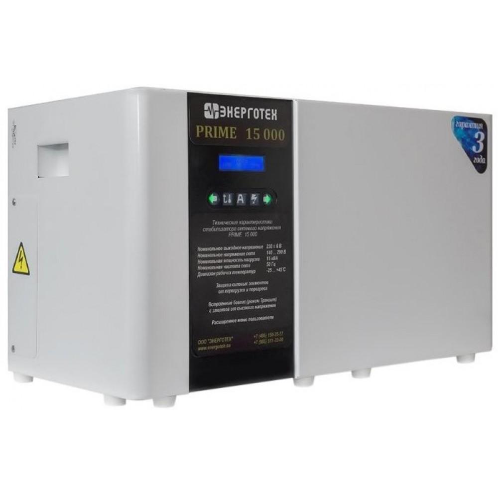 Однофазный стабилизатор напряжения PRIME 15000