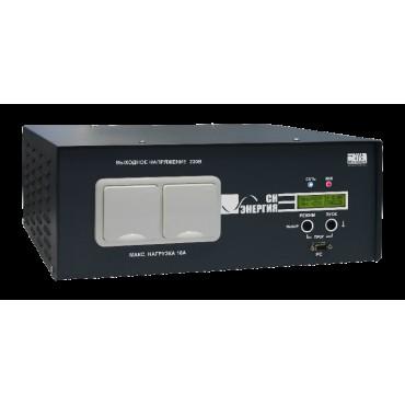 Стабилизатор СН-LCD-4.5 4500Вт