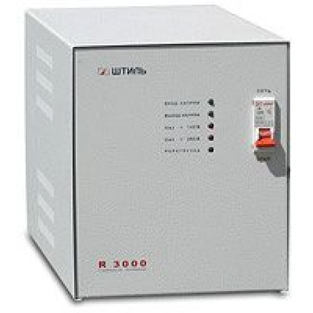 Стабилизатор Штиль R-27000