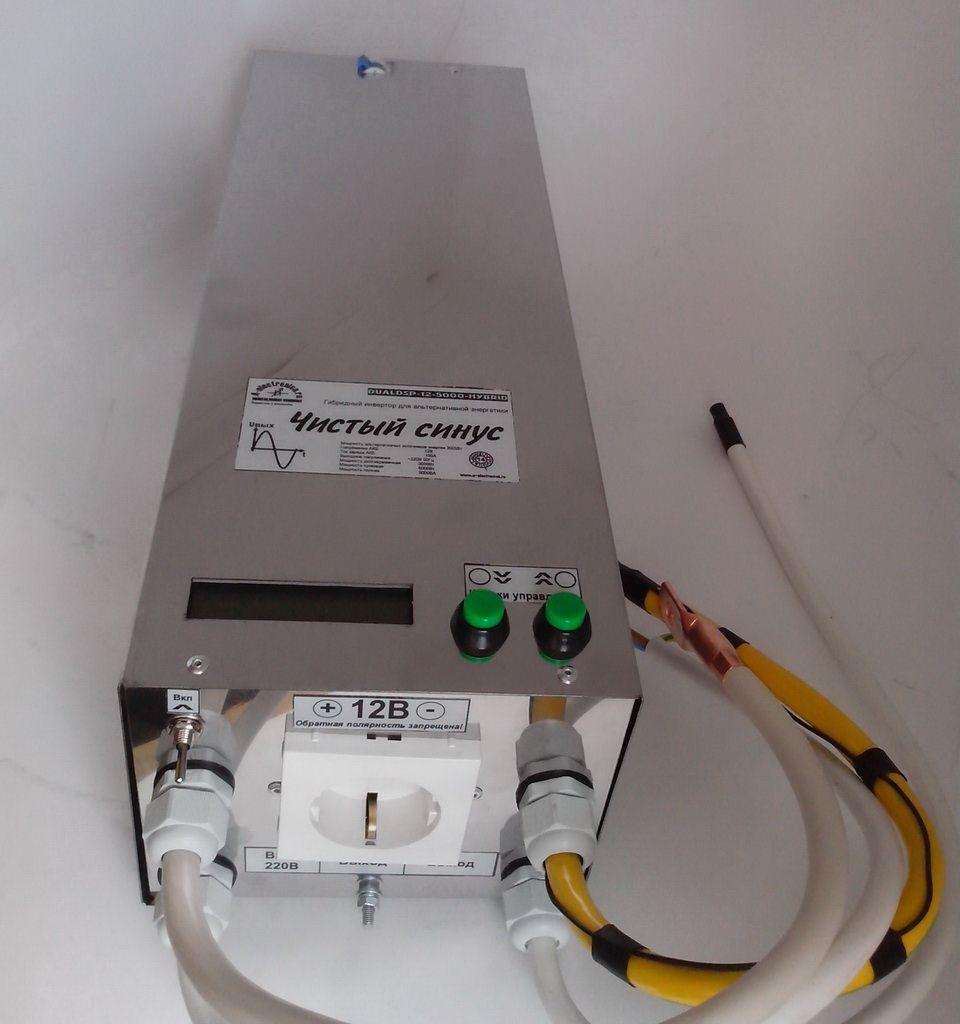 Инвертор DUALDSP-12-5000-HYBRID. Вид сбоку.