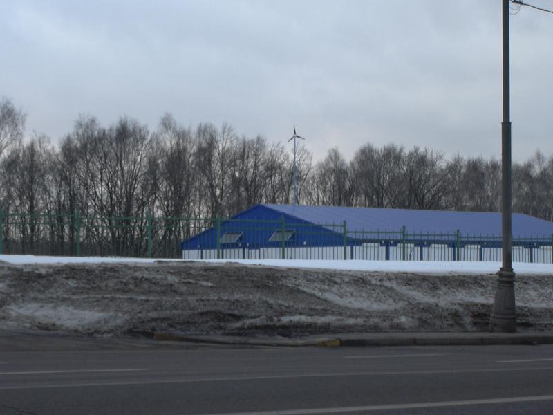 Ветросолнечная станция в парке Битца, Москва