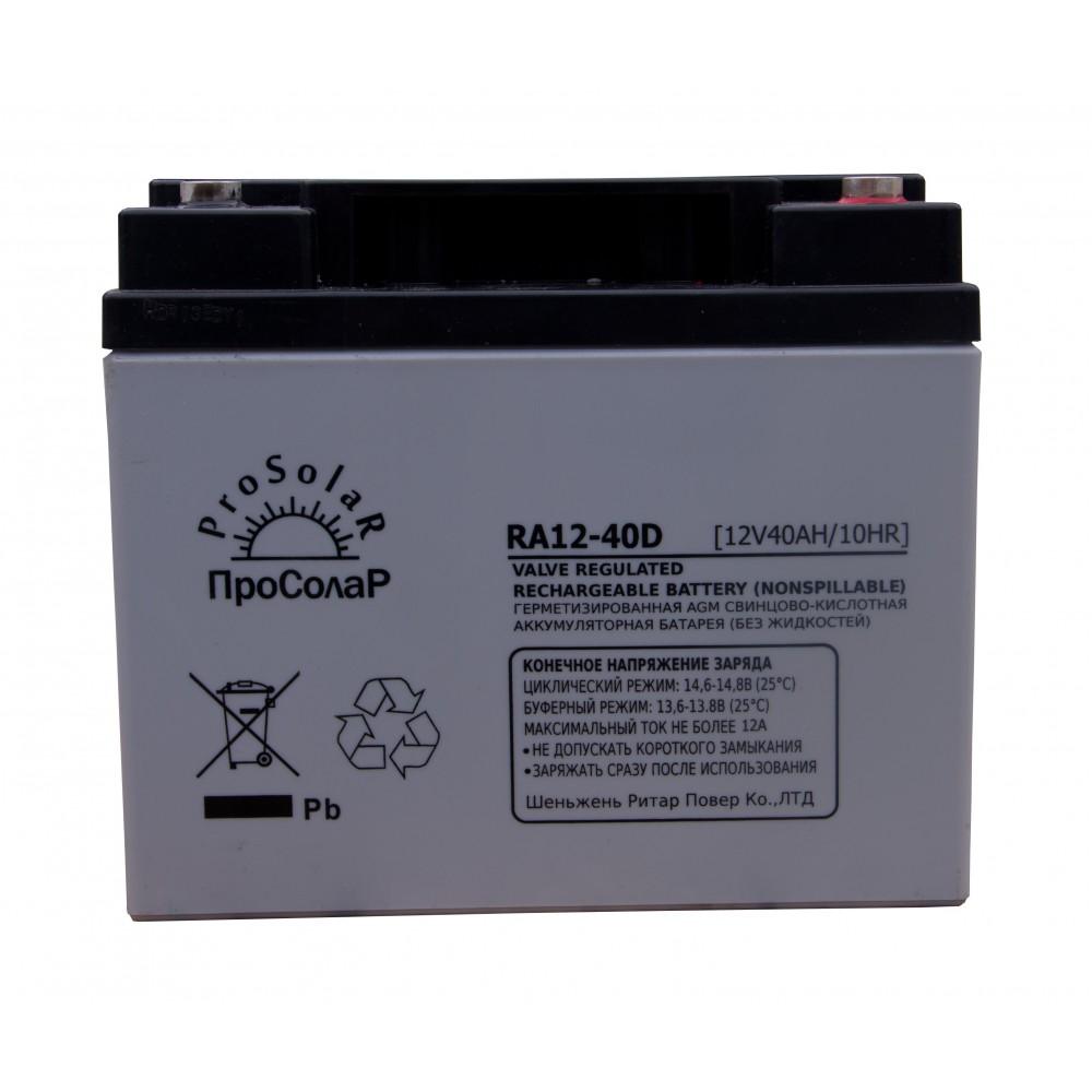 12В Аккумулятор Prosolar-R RA12-40D