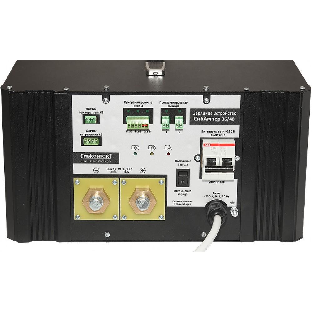 СибАмпер универсальное мощное зарядное устройство 12/24 В, 36/48 В